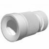 Удлинитель Ани гибкий для унитаза  110мм (L=23-50см), Альтерпласт