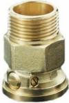 """Обратный клапан SVА, латунь, после насоса  Ду32, 1 1/4"""", *G2 Oventrop"""