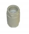 Обратный клапан пластиковый 20 Heisskraft Серый полипропилен